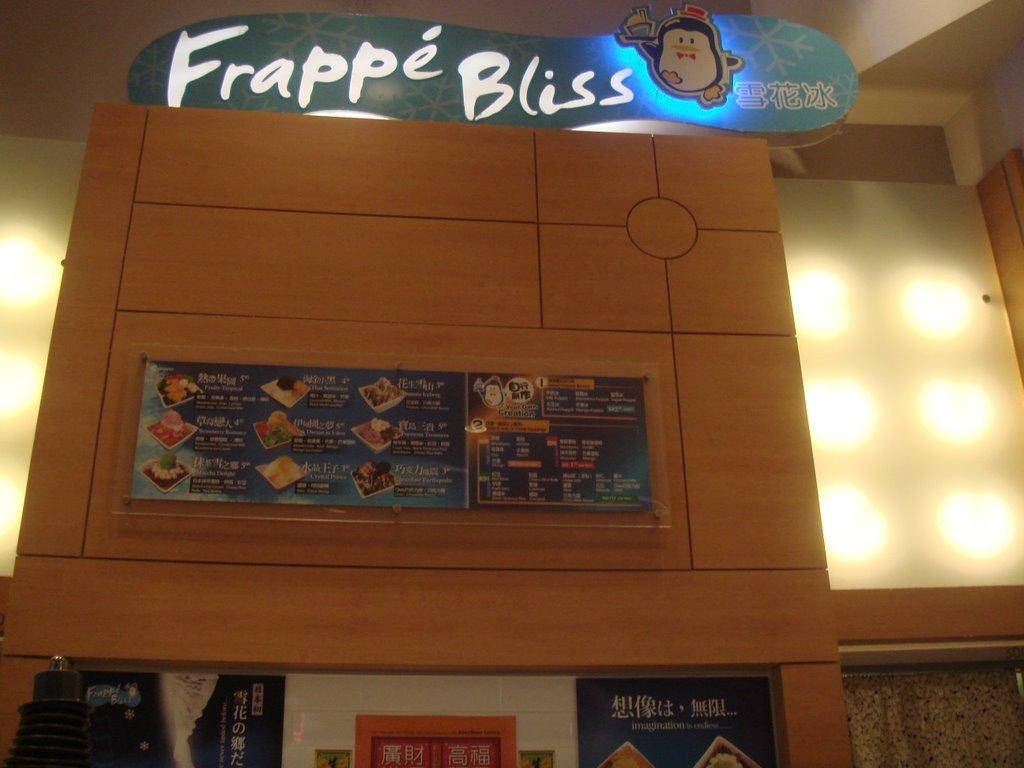 Frappe - 00 Storefront